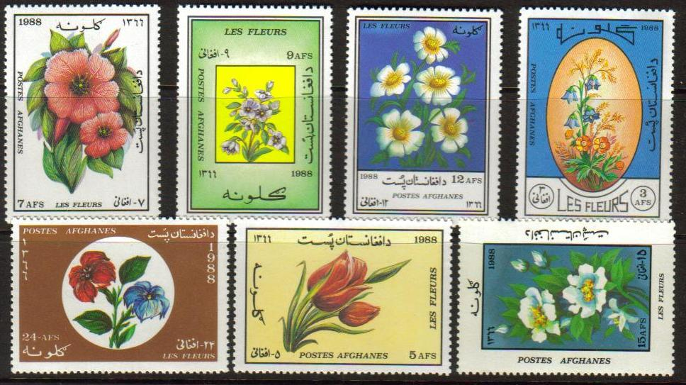 Afghanistan Scott 1303-1309, MNH, Flowers, complete set of 7