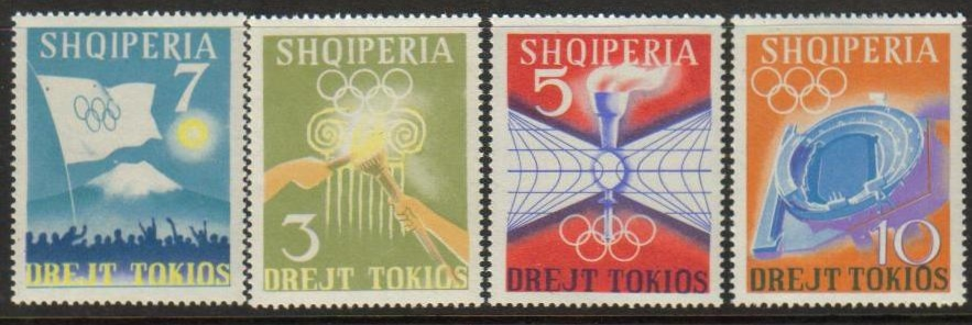 Albania Scott 730-733, MNH, Sports, set of 4