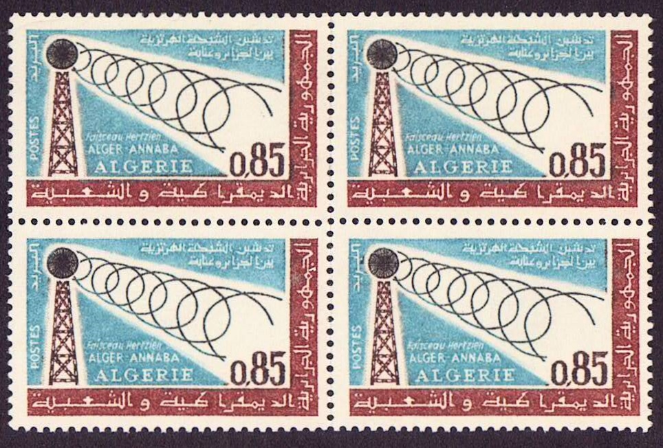 Algeria Scott 331, MNH, Telecommunications, block of 4