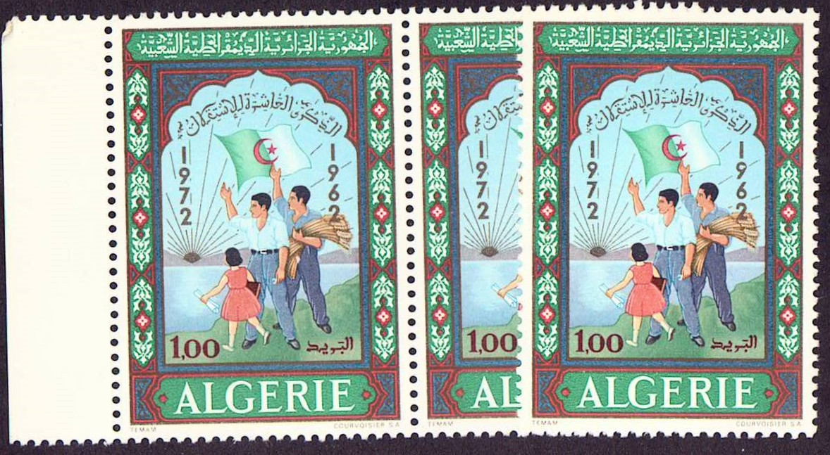Algeria Scott 438, MNH, School and students, 3 single stamps