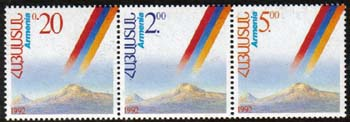 As the official agent and distributor for the Armenia stamps (cl