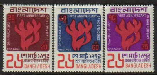 Bangladesh Scott 033-35, MNH, First Anniversary of Independence