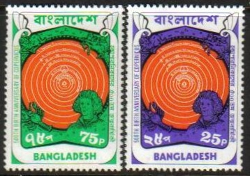 Bangladesh Scott 061-62, MNH, Copernicus set of 2