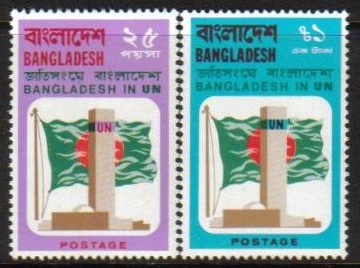 Bangladesh Scott 063-64, MNH, UN United Nations Day, set of 2