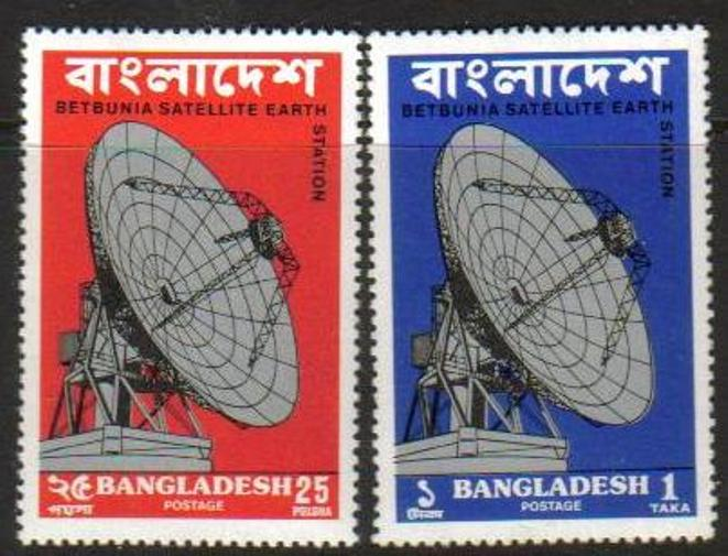 Bangladesh Scott 089-90, MNH, Betbunia Satellite Earth Station s