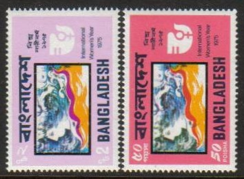 Bangladesh Scott 091-92, MNH, International Women Year of 1975,