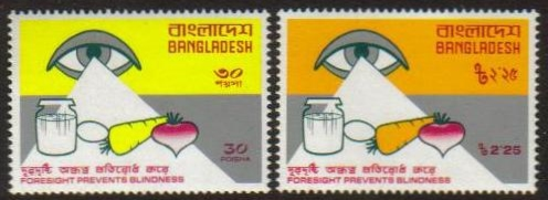 Bangladesh Scott 109-110, MNH, Foresight Prevents Blindness, set