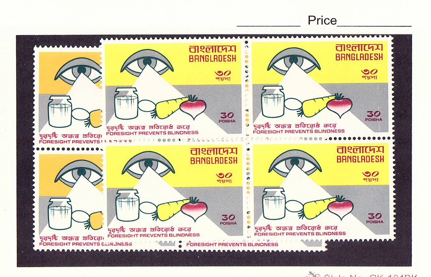 Bangladesh Scott 109-110, MNH, Blocks of 4, Foresight Prevents B