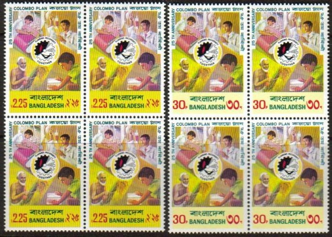 Bangladesh Scott 115-116, MNH, Blocks of 4, Colombo Plan Work fo