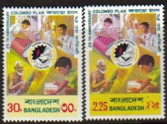 Bangladesh Scott 115-116, MNH, Colombo Plan Work for young, set