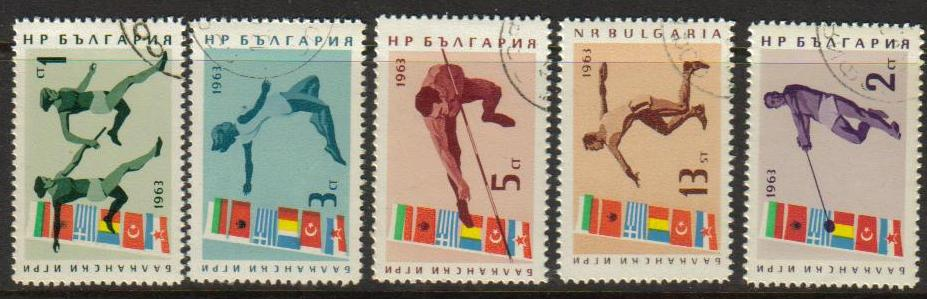 Bulgaria Scott 1284-88, CTO, 1963 games, set of 5