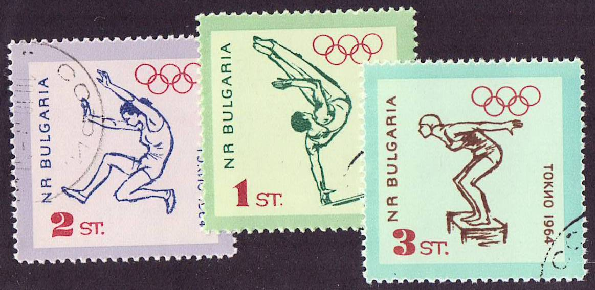 Bulgaria Scott 1366-68, CTO, Set of 3 Sports