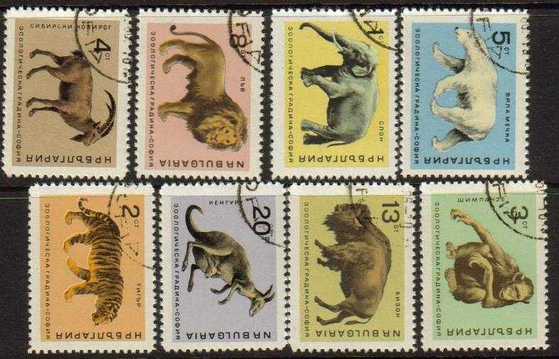Bulgaria Scott 1485-1487, CTO, animals, short set of 3