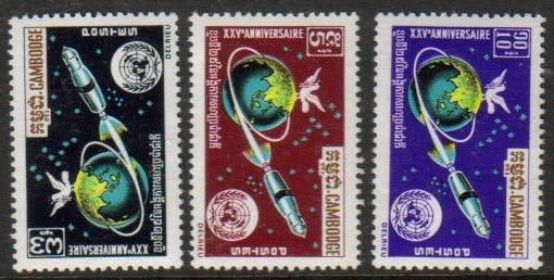 Cambodia Scott 237-239, MNH, Space set of 3