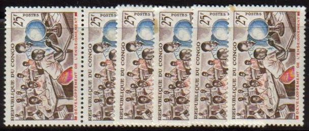 Congo Scott 117, MNH, classroom 6 single stamps
