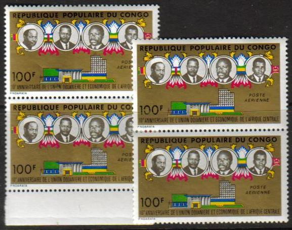 Congo Scott C-195 x 4, MNH, Heads of Africa, 4 single stamps