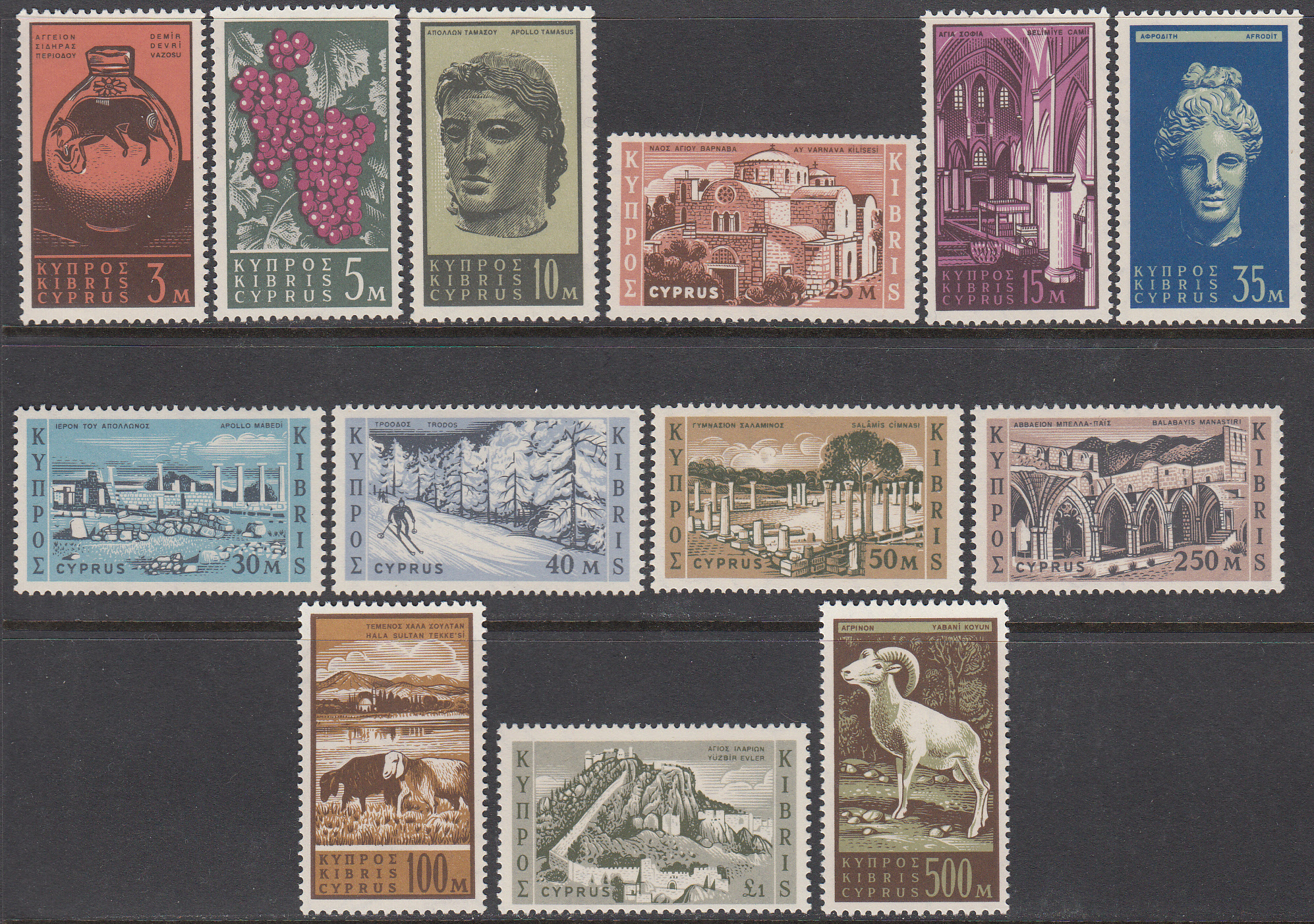 Cyprus Scott 206-218, MNH, Definitive set, complete set of 13, M