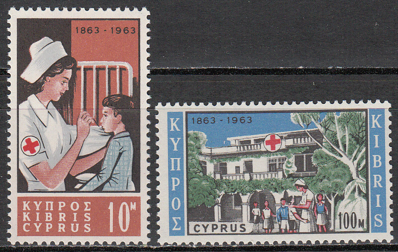 Cyprus Scott 227-228, MNH, Red Cross Children Hospital, set of 2