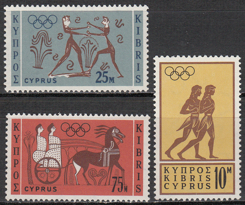 Cyprus Scott 241-243, MNH, Tokyo Olympics, complete set of 3, MN