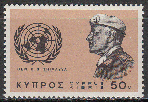 Cyprus Scott 274, MNH, General K. S. Thimayya, complete set of 1