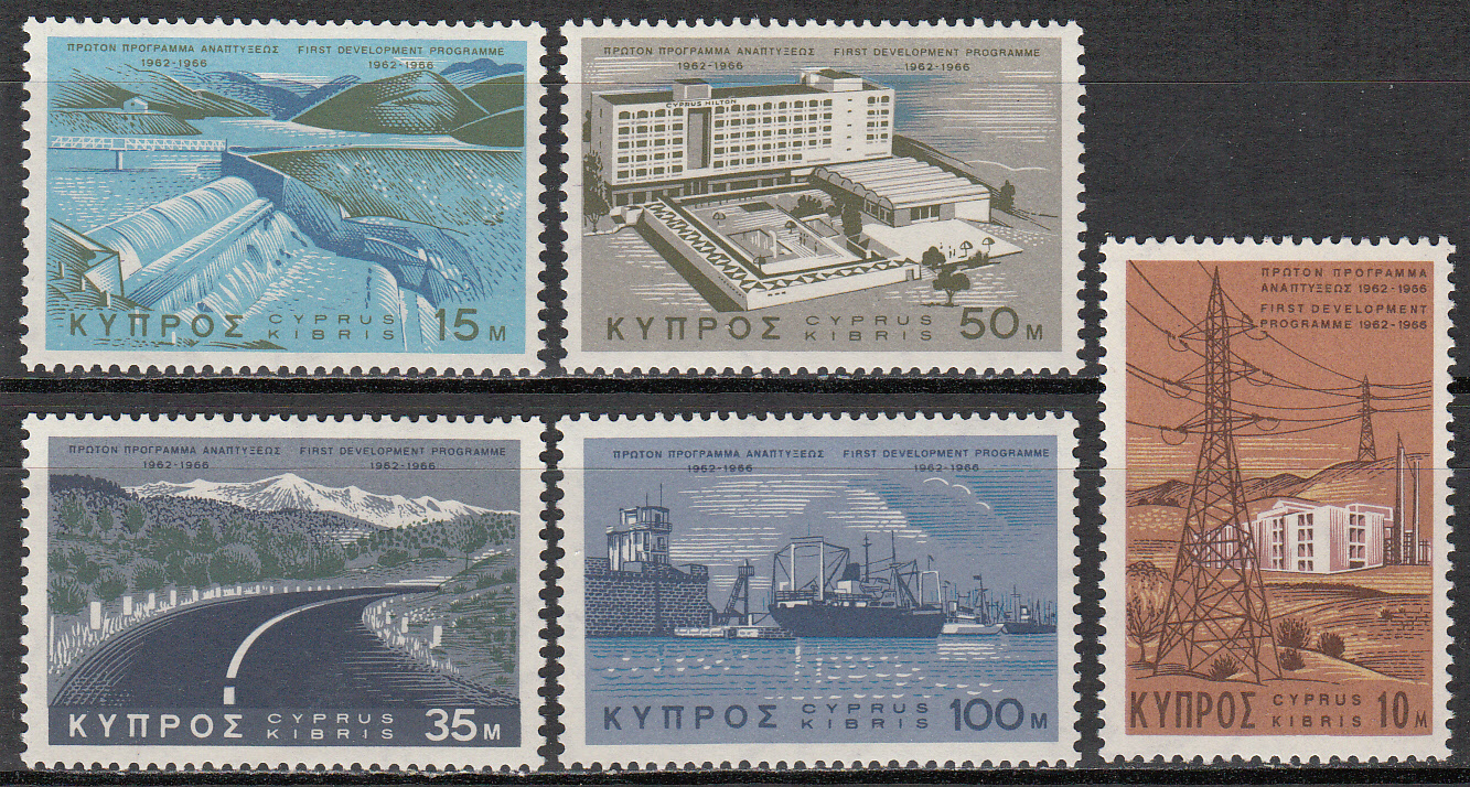 Cyprus Scott 292-296, MNH, Dam Development, complete set of 5, M