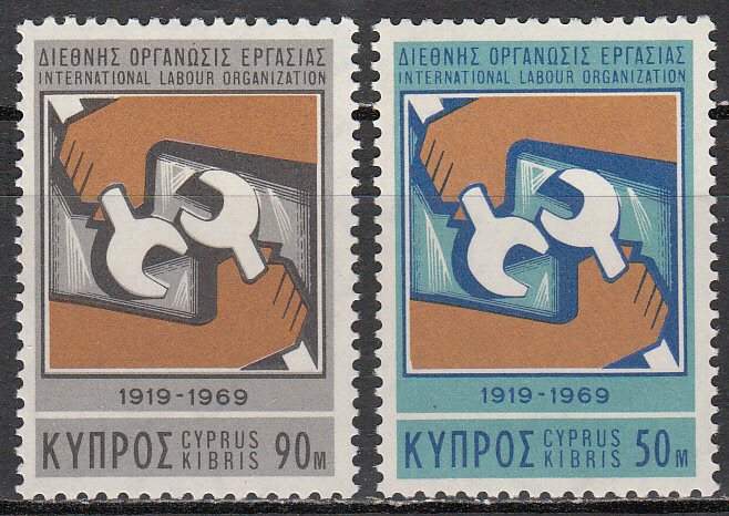 Cyprus Scott 322-323, MNH, ILO, complete set of 2, MNH