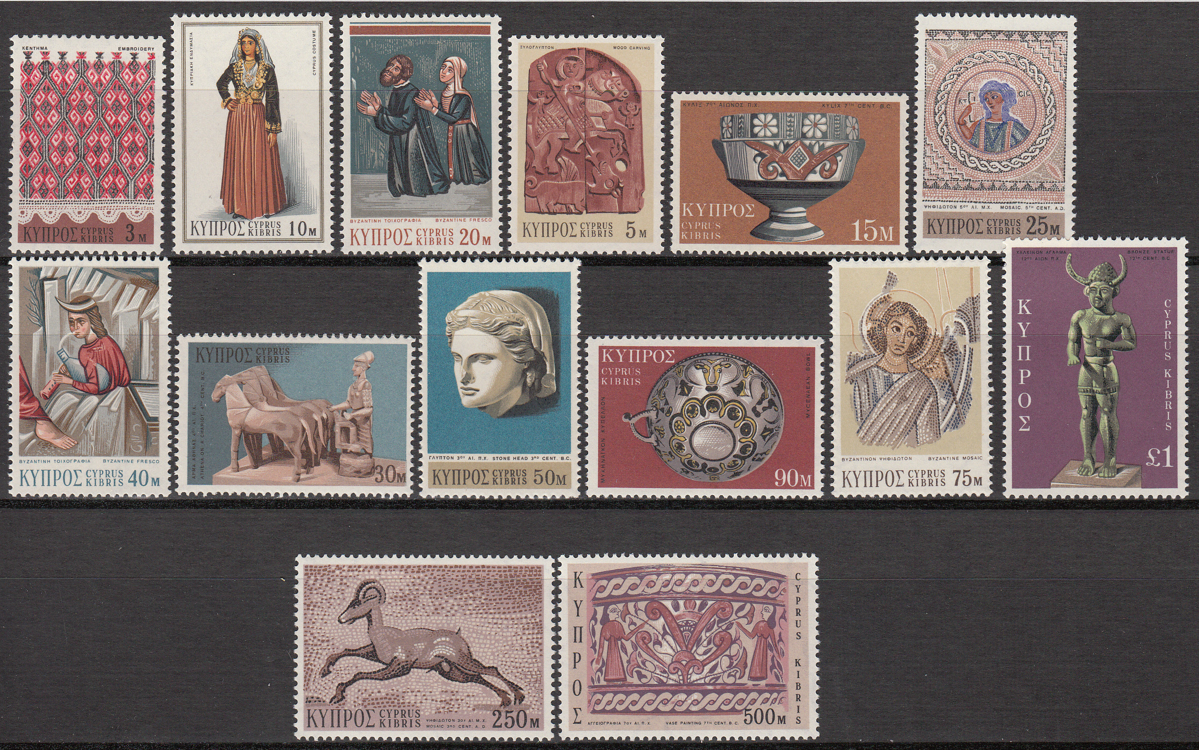 Cyprus Scott 351-364, MNH, Definitive set, complete set of 14, M