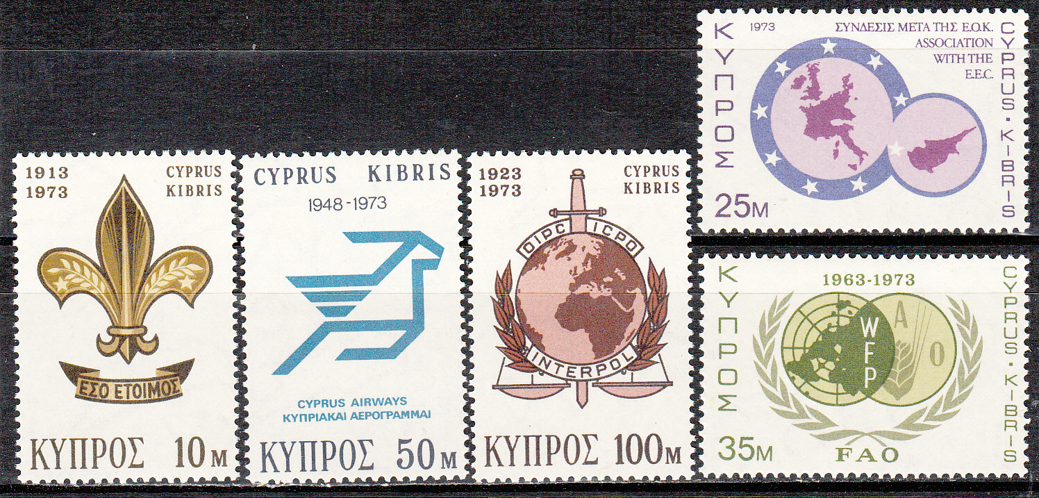 Cyprus Scott 404-408, MNH, Boy Scouts, complete set of 5, MNH