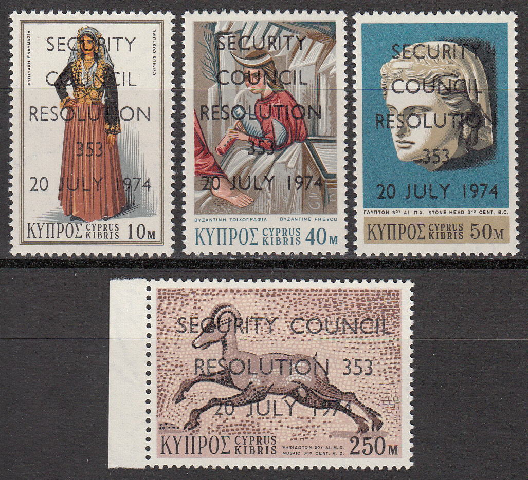Cyprus Scott 424-427, MNH, UN security Overprint, complete set o