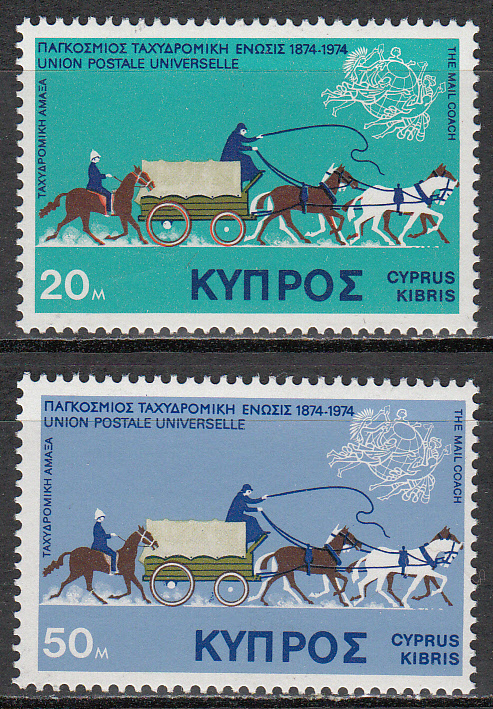 Cyprus Scott 434-435, MNH, 1974 UPU, complete set of 2, MNH