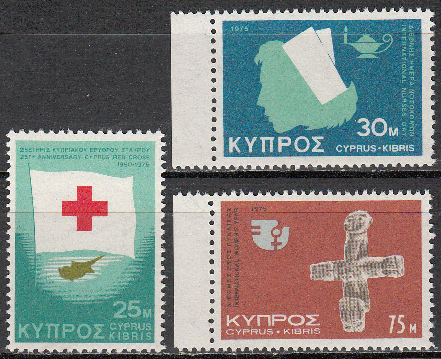 Cyprus Scott 439-441, MNH, Red Cross Flag, complete set of 3, MN