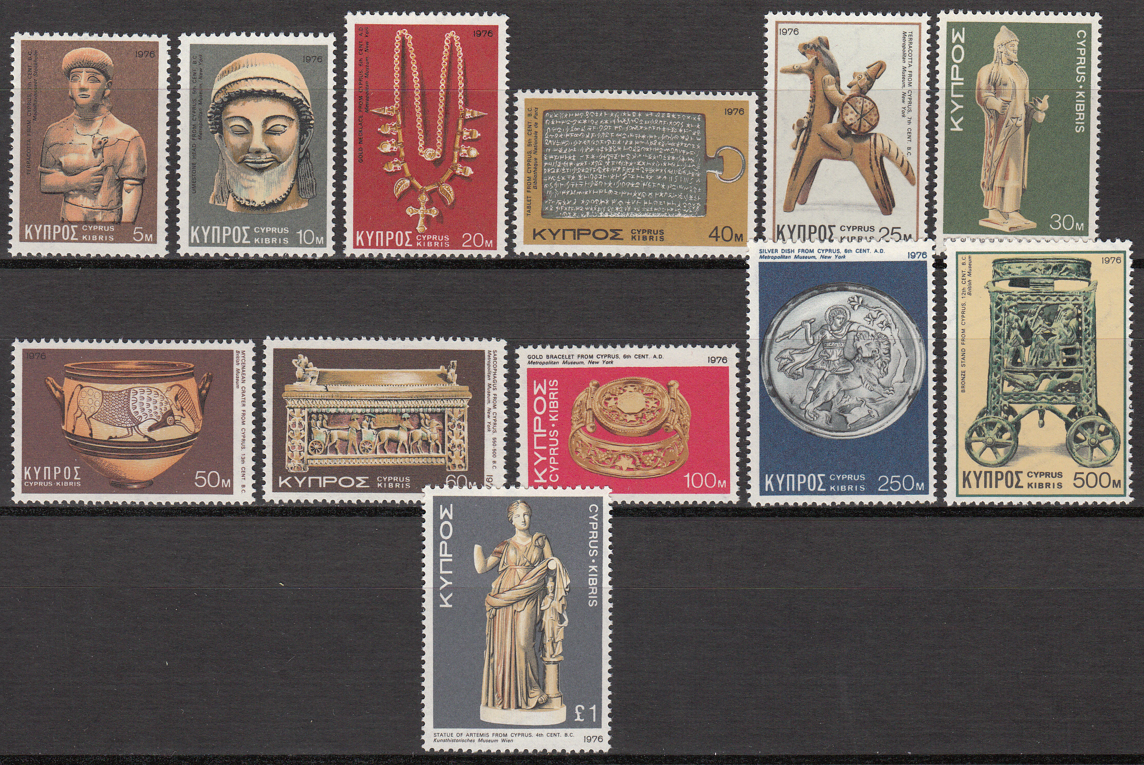 Cyprus Scott 452-463, MNH, definitive isue, complete set of 12,