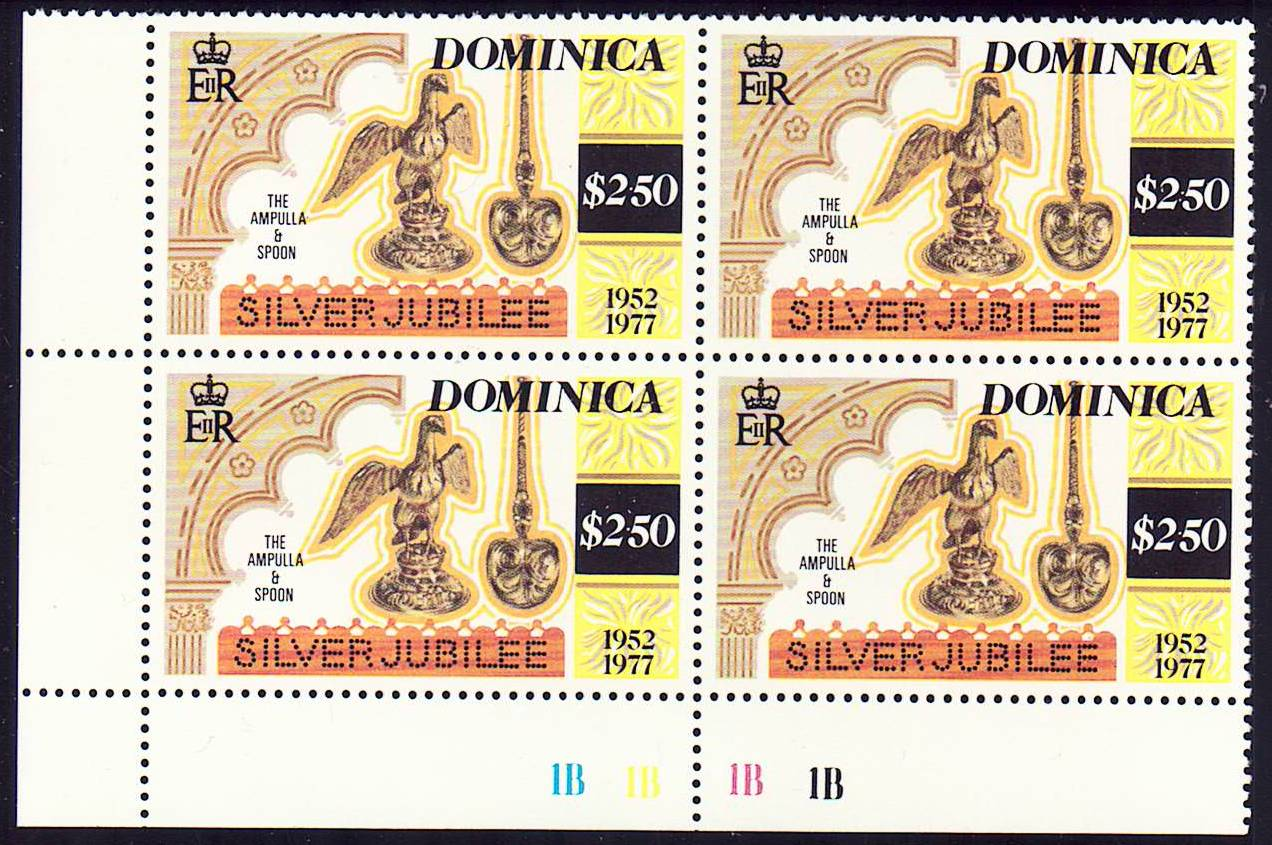 Dominica Scott 525, MNH, $2.50 high value in block of 4