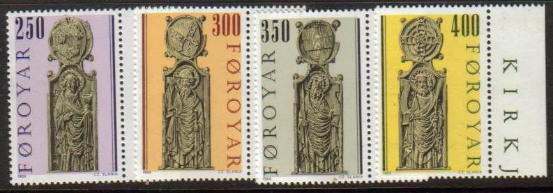 Faroe Island Scott 102-105, MNH, complete set of 4, Coat of Arms