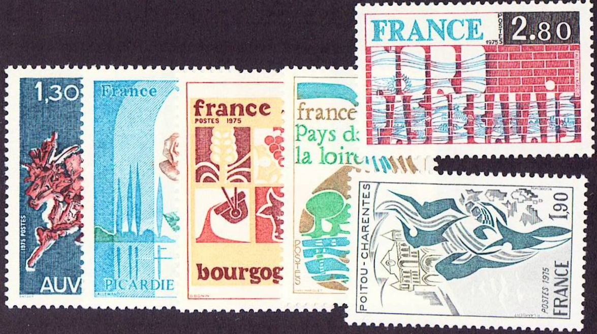 France Scott 1443, 1444, 1445 and others MNH, 6 pieces