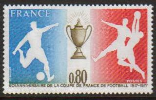 France Scott 1549, MNH, Soccer and Cup, a single stamp, Mint Nev