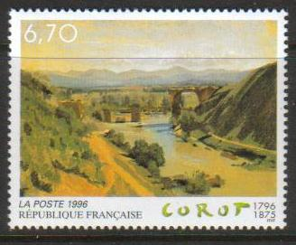 France Scott 2507, MNH, Painting Augustus Bridge, Nera River, 6.