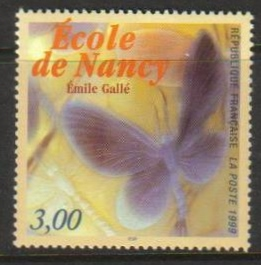 France Scott 2725, MNH, details of Emile Galle paintings