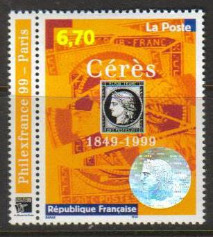 France Scott 2732, MNH, First French stamp, 150th anniversary wi