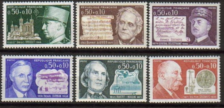 France Scott B-445-450, MNH, complete set of 6 surcharge MNH sta