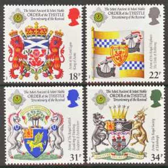 Great Britain Scott 1184-1187, MNH, 1987 Orer of the Thistle Sco