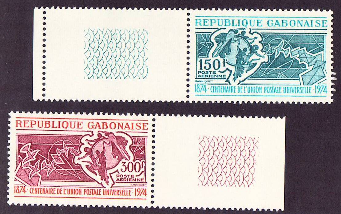 Gabon Scott C-150-151, MNH, UPU 100th Anniv. set of 2. Hight Sco