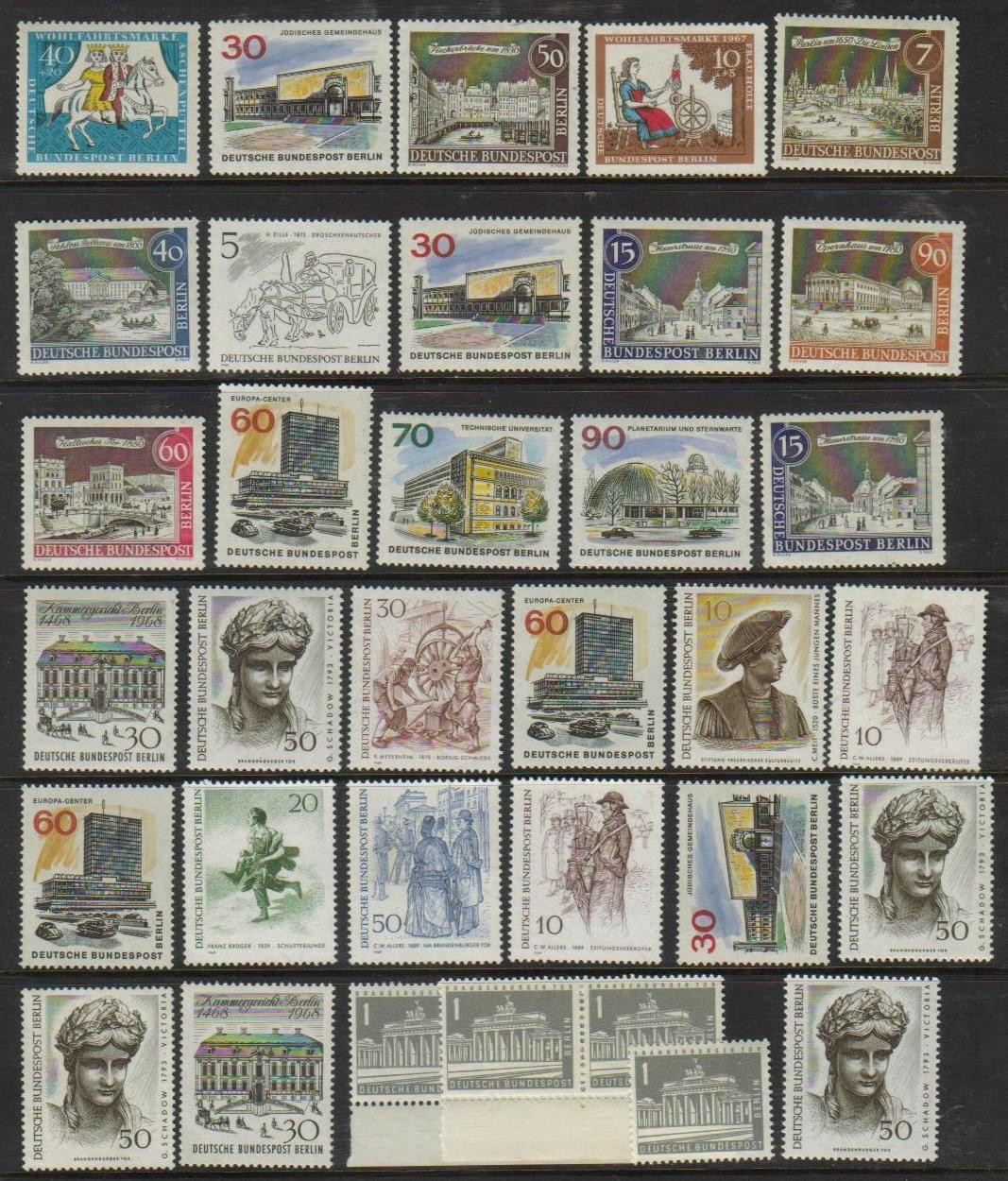 "Germany Scott 1209, MNH, ""EG"" , European Coal and Steel Communit"