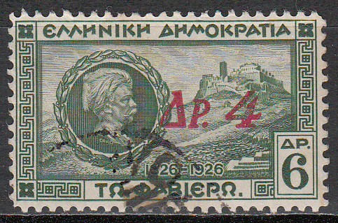 Greece Scott 0377, Used, 4d on 6d Overprint