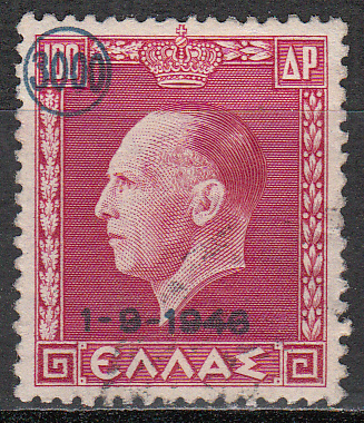 Greece Scott 0487, Used, King George overprint
