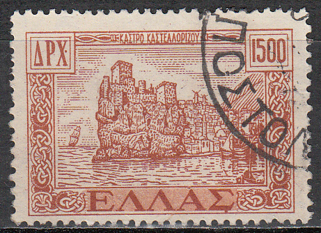Greece Scott 0532, Used