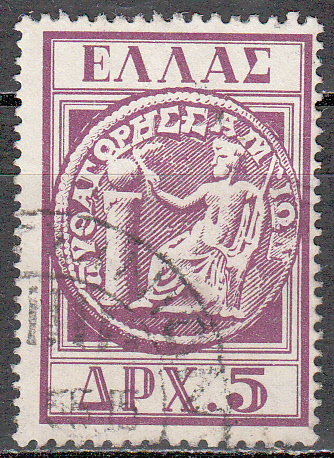 Greece Scott 0584, Used