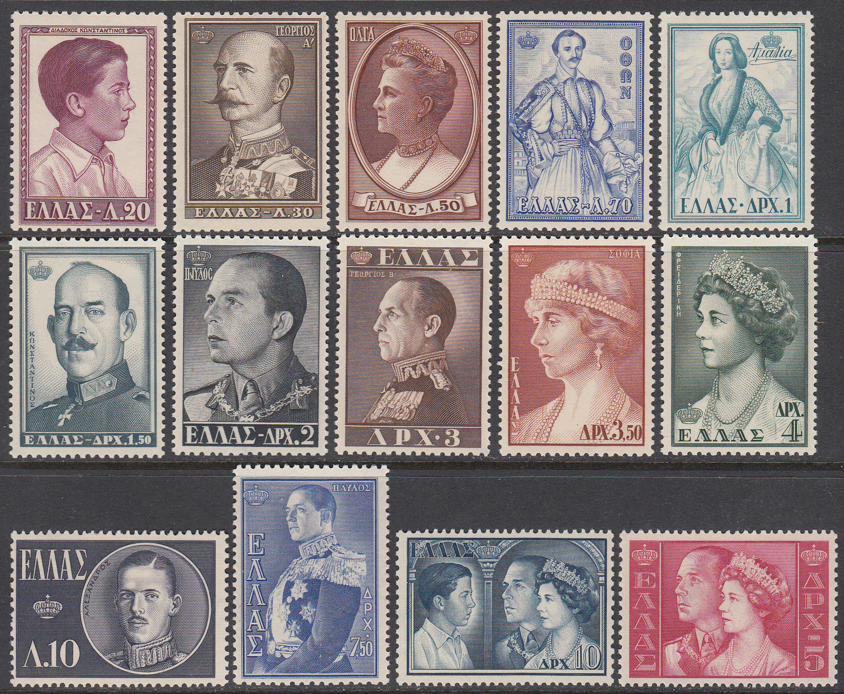 Greece Scott 0587-600 MNH, Definitive issue, complete set of 14.