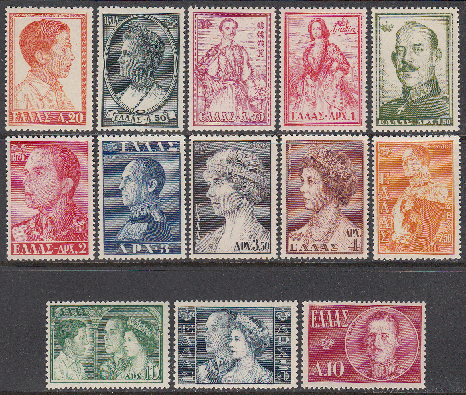 Greece Scott 0604-617, MNH, Definitive issue complete set of 13.
