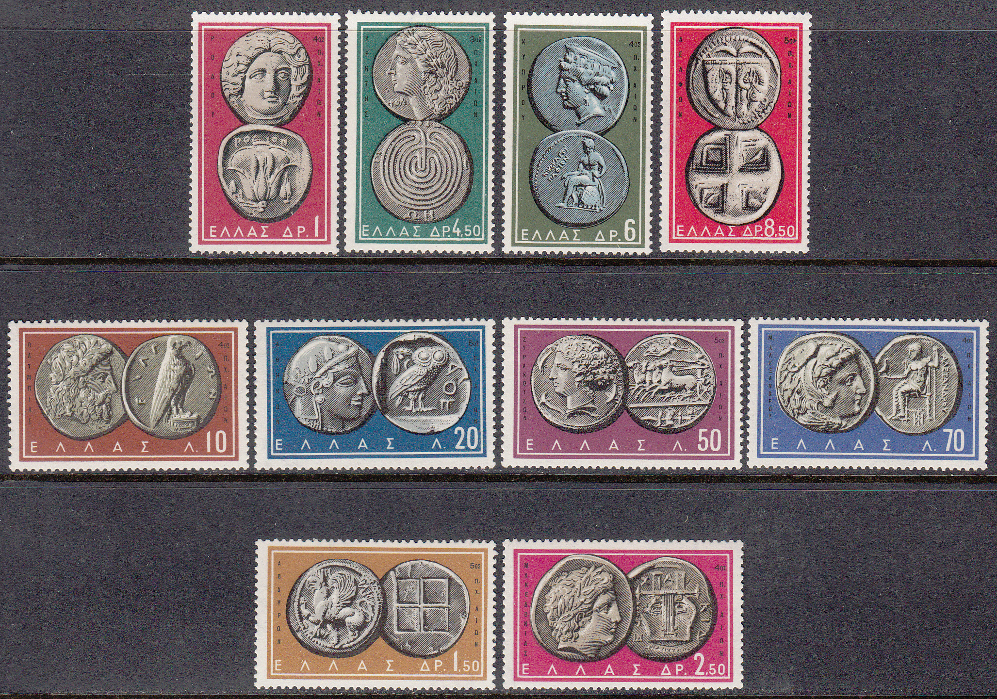 Greece Scott 0639-648, MNH, Ancient Coins complete set of 10. Sc